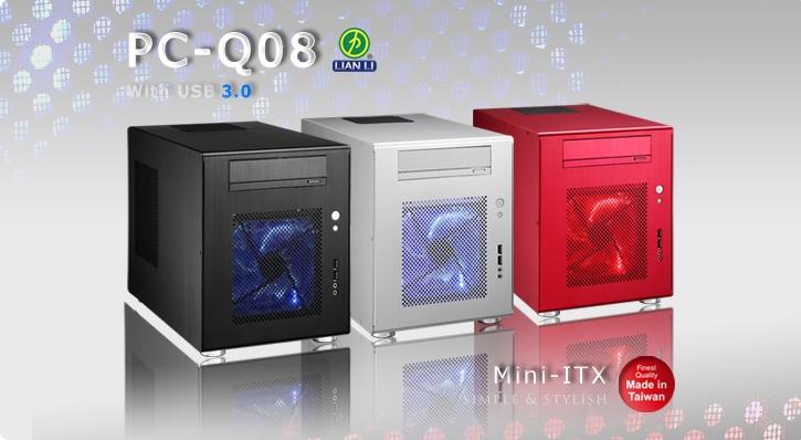 聯力PC-Q08 鋁鎂合金面板電腦機殼(N.P)
