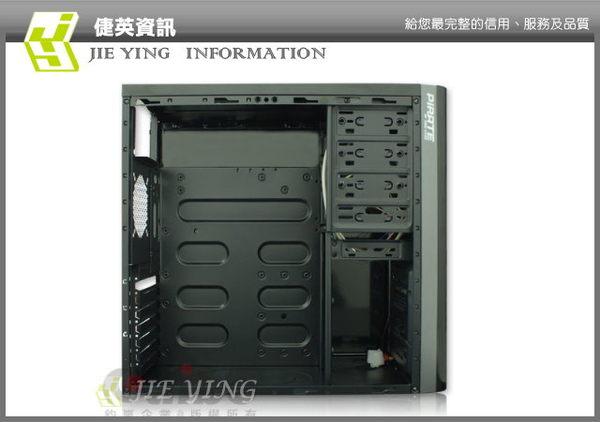AIBO 3大3小電腦機殼 N.P