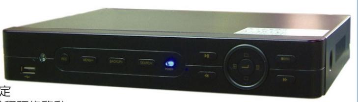 4 CH H.264 數位錄放放影機 ( 硬碟為選配 )