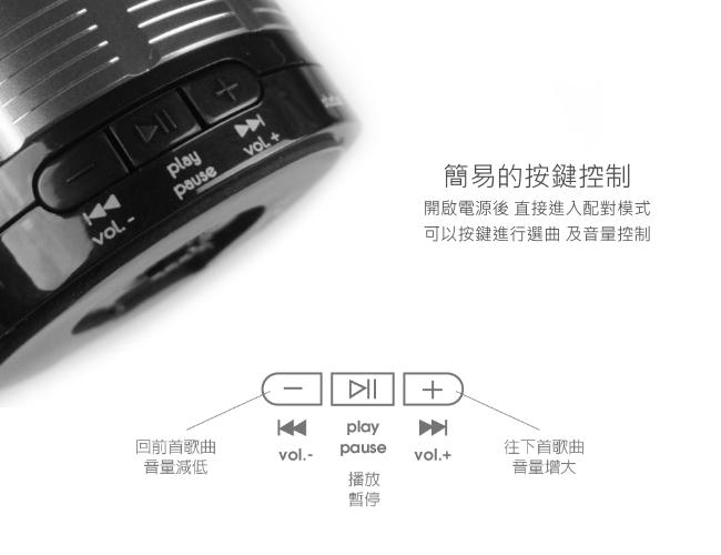 DOLO X-Rocker 鋁鎂合金藍牙音箱